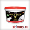 Pufas Gold Star 2