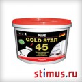 Pufas Gold Star 45
