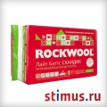 Rockwool Lite Batts Scandic