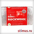 Rockwool Sauna Batts 100мм